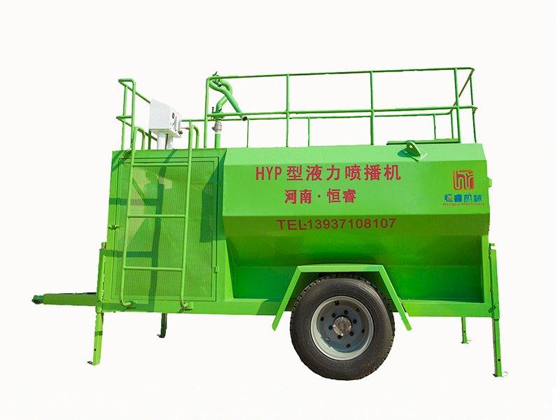 Hydro-seeding-machine-With-wheels_02.jpg