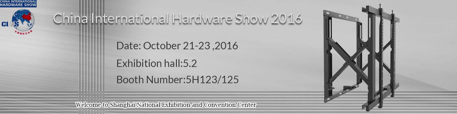 Peacemounts will attend China International Hardware Show 2016