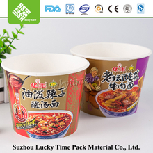 Disposable paper bowl for hot soup/noodle packing