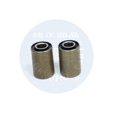 456-6356 Fork bush Rubber parts
