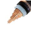 21/35kV XLPE Cable