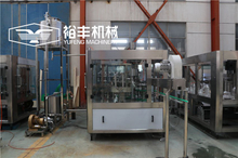 250-2000ml Bottle Water Filling Machine