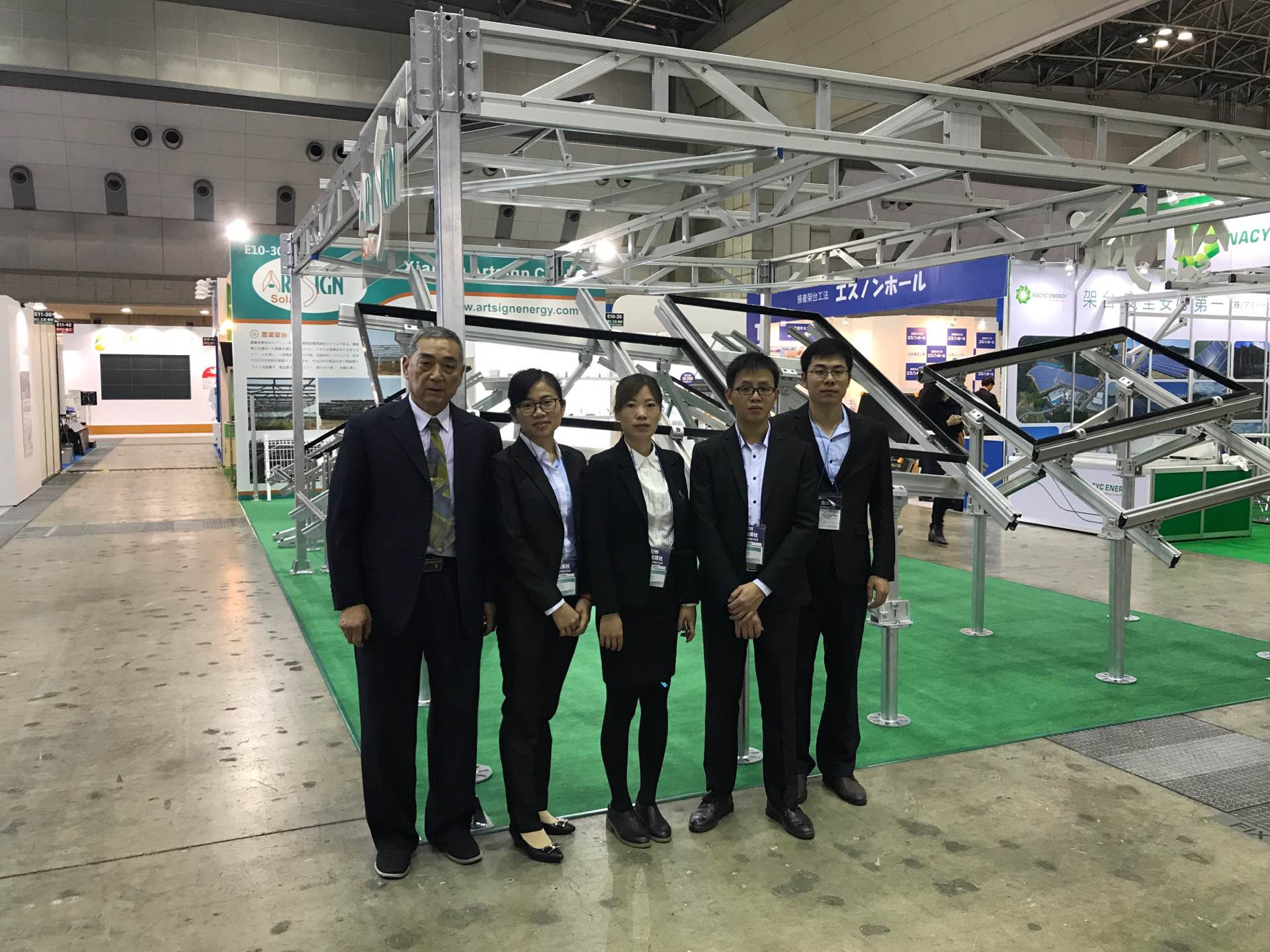 PV system Expo 2018 in Tokyo, Japan on 28th Feb - 2nd March