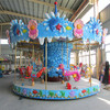 DJCR15 2017 Antique sea carousel
