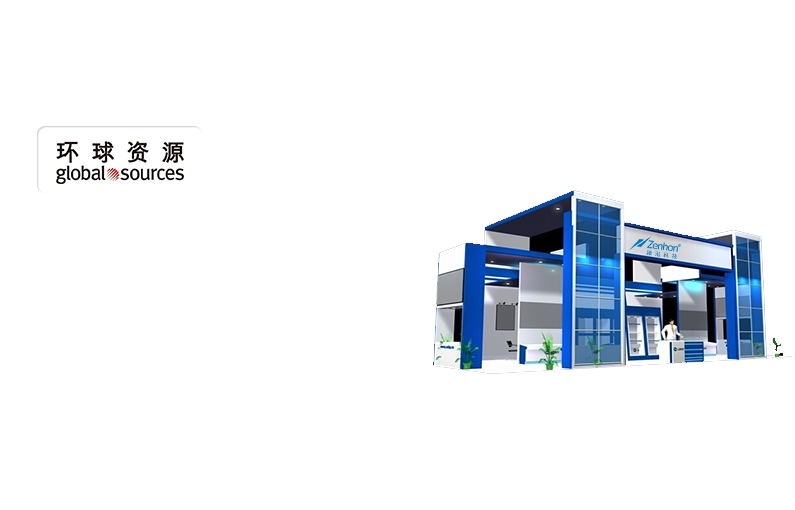 SHENZHEN ZENHON TECHNOLOGY CO.,LTD.