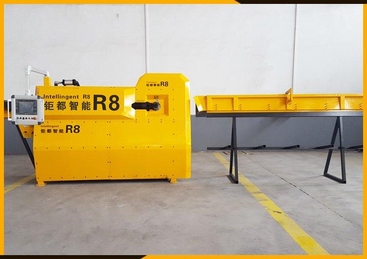 R8(9).jpg