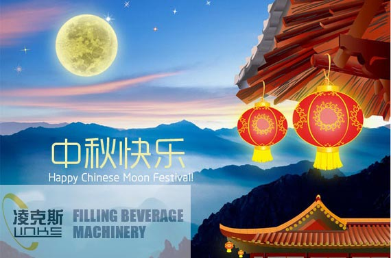 Greetings from links happy 2017 chinese mid autumn festival links chinese mid autumn festival moon cake greeting cards m4hsunfo