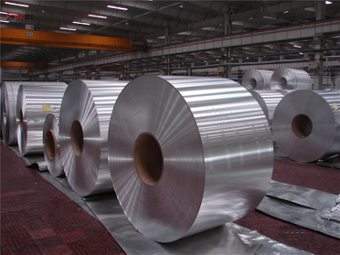 This Letter is About BRD's New Product -Aluminum Coil