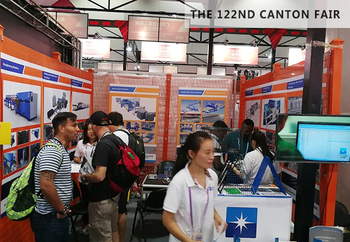 The 122nd Canton Fair 3