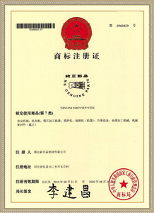 honor certificate2