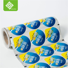 Biodegradable PP/PET/PS Plastic Cup Sealing Roll Film