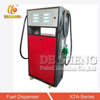 X7A fuel dispenser