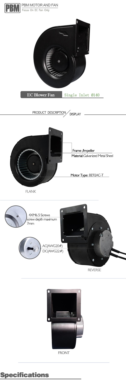 EC-Blower-Single-140-2EM_01
