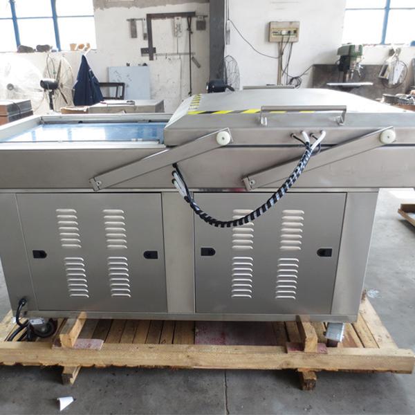 双室型自动真空包装机