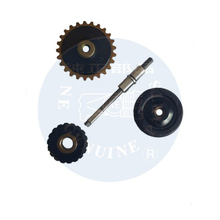 JH70 Roller set Rubber parts