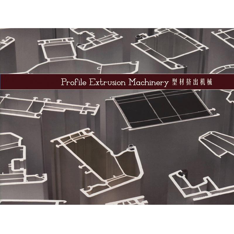 PVC Profile making tools