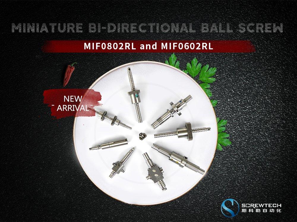 Miniature bi-directional ball screw.jpg