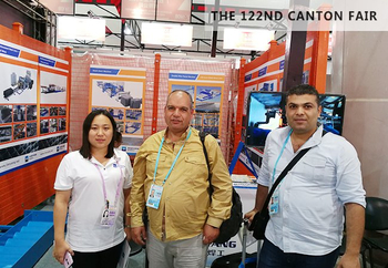 The 122nd Canton Fair 2