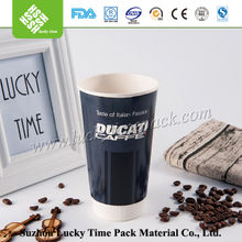 Double wall disposable paper coffe cup