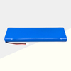 11.1V 7800mAh 3S3P Rechargeable Li-ion Battery Pack NO.1008