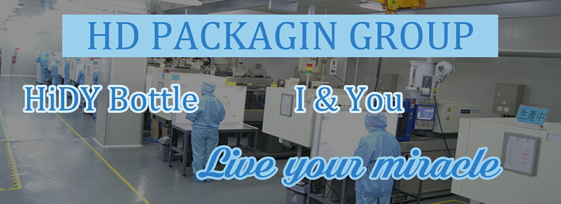 hdpackaginggroup-banner