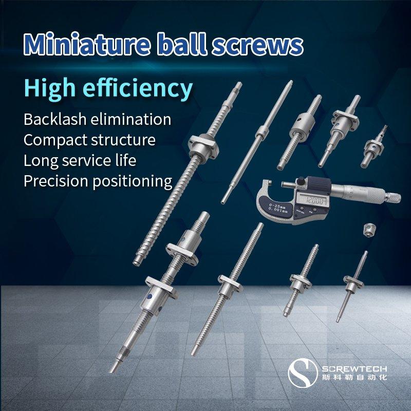 Custom ballnut miniature ball screws.jpg