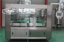 2000-25000BPH Juice Bottling Machine
