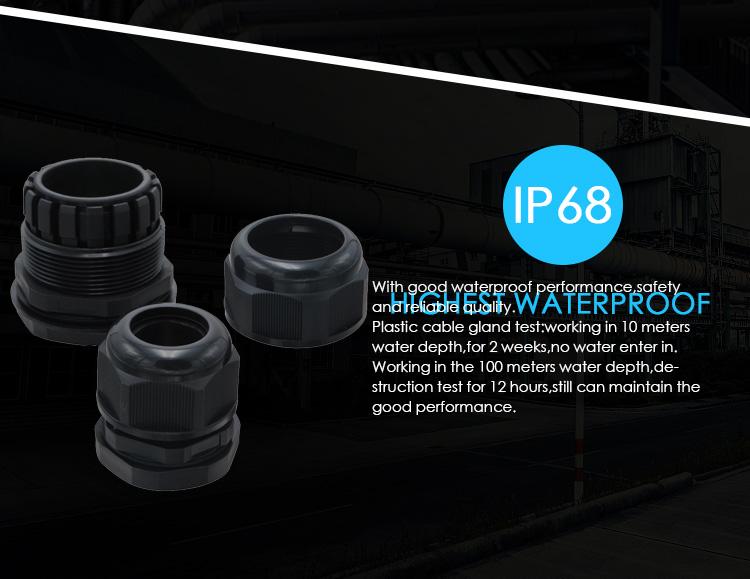 尼龙防水接头-分体_03