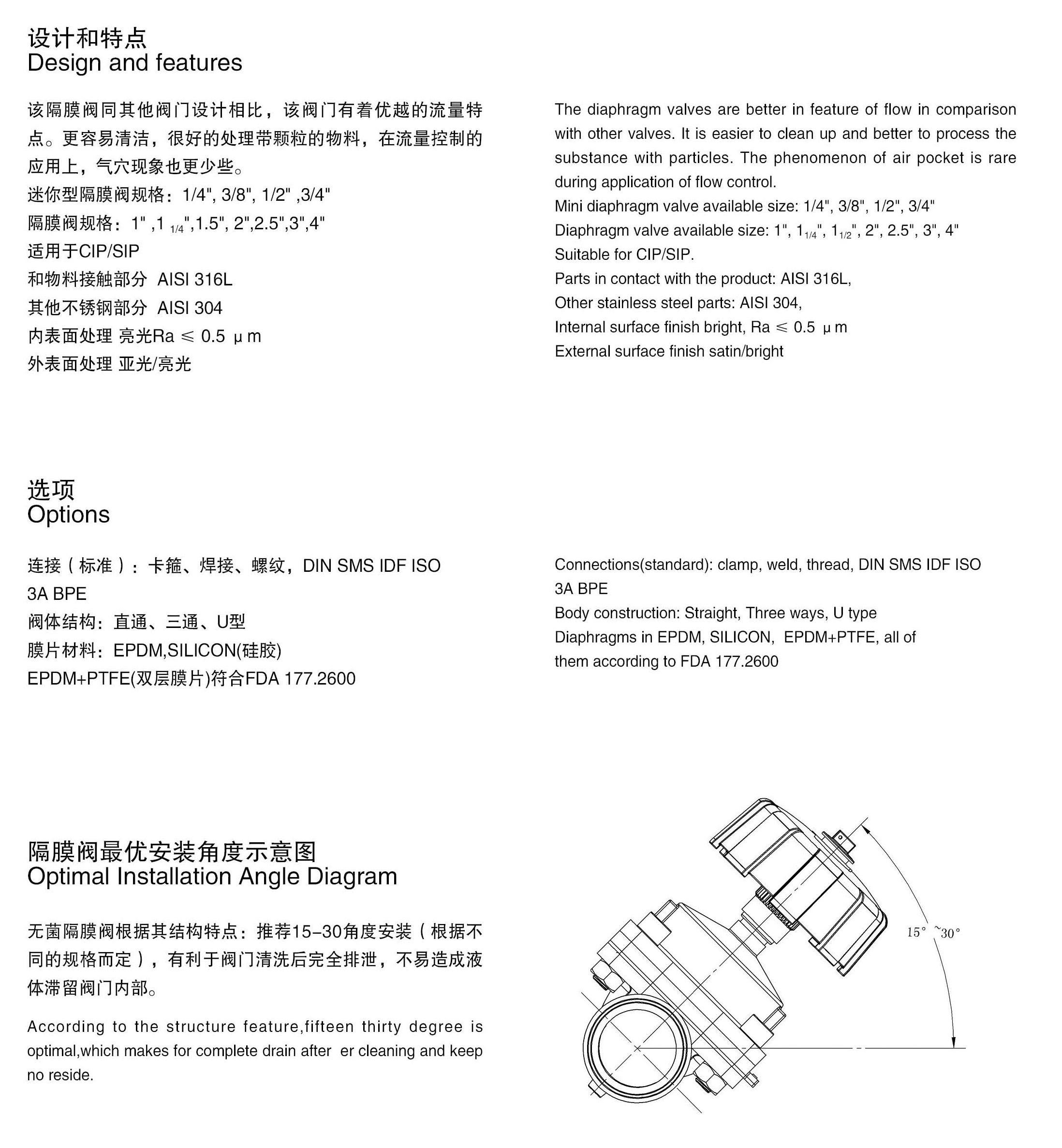 Stainless steel sanitary aseptic tank bottom valve
