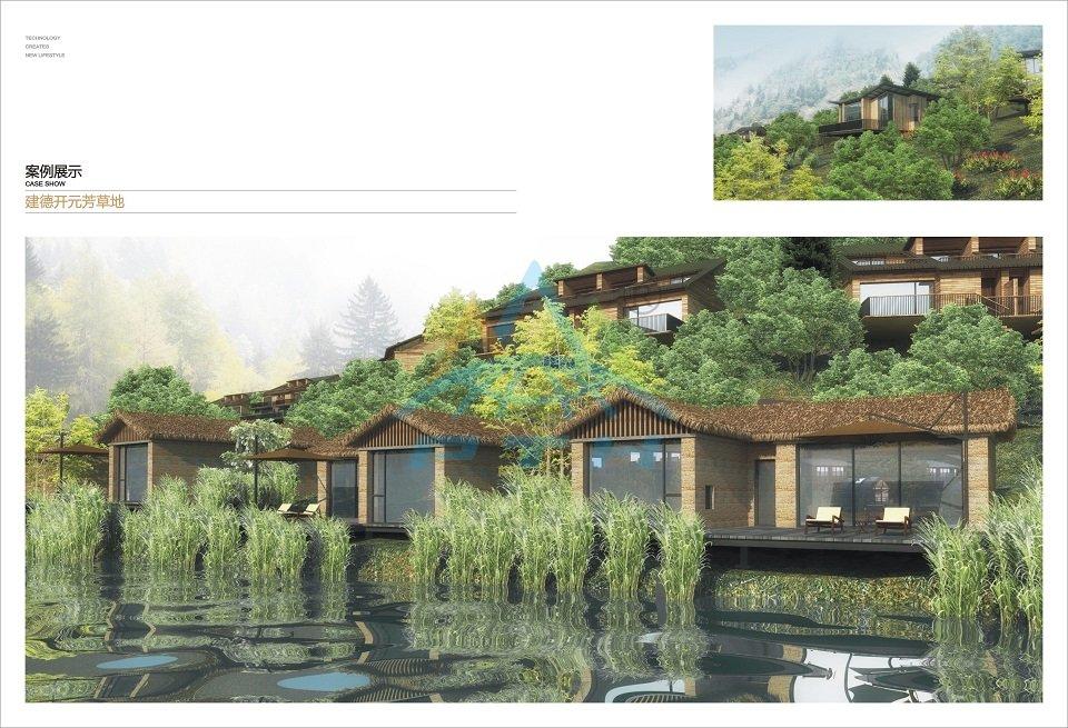 light steel villa (2).jpg