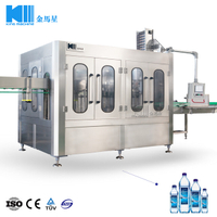 Automatic Water Filling Machine(CGF14-12-4)