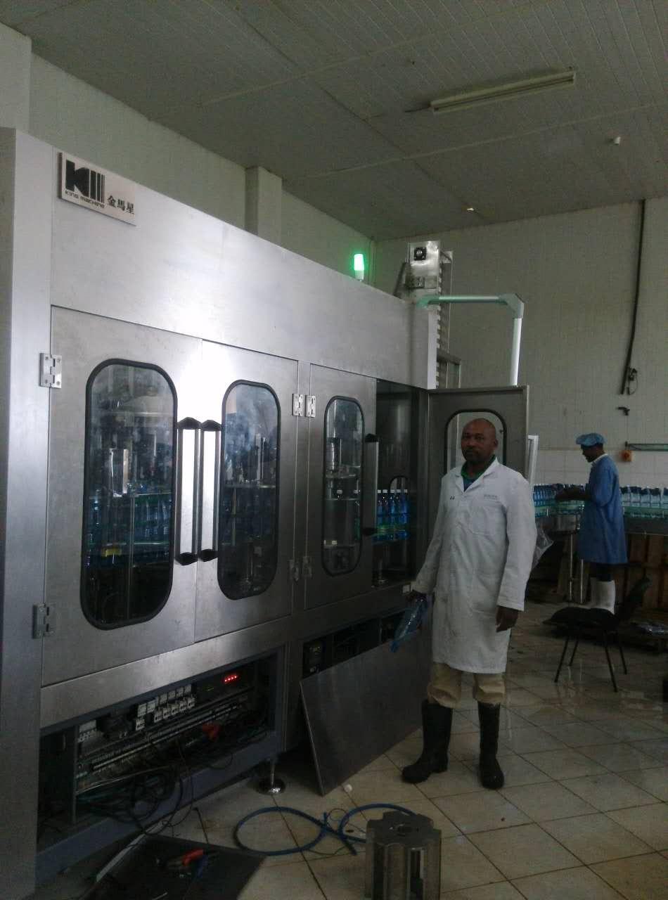 water bottling machine plant
