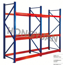 Hongyuan Good Quality heavy duty warehouse rack for pallet
