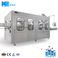 Automatic Washing Filling Capping Machine (3-in-1) CGF32-32-10 15000B/H