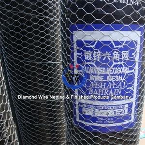 hexagonal-poultry-netting2