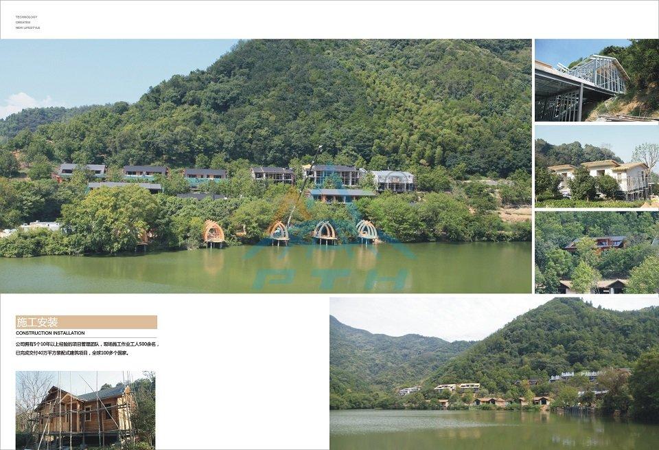 Jiande villa.jpg