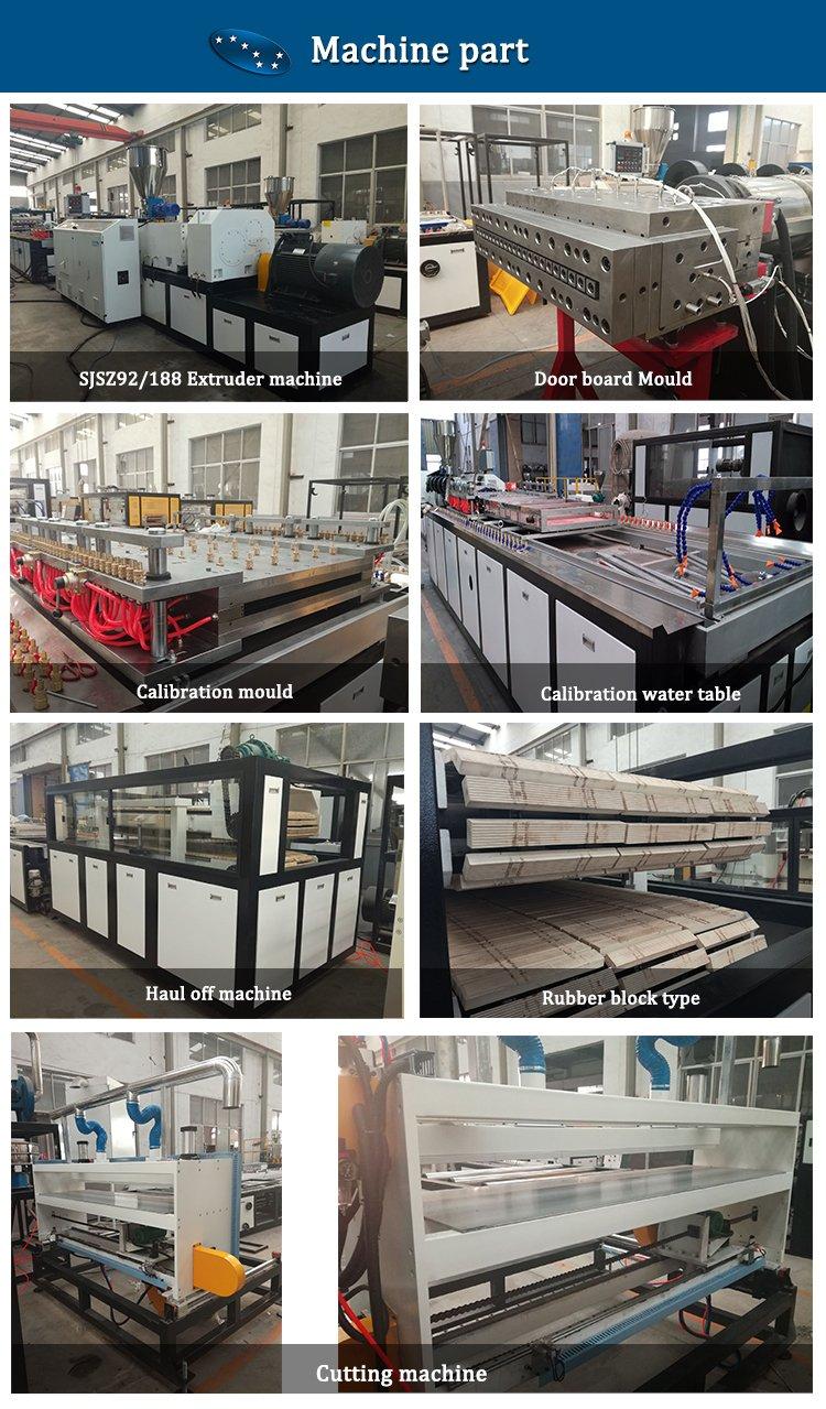 WPC PVC machine line.jpg