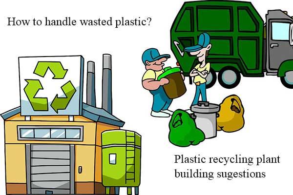 plsatic-recycling-plant
