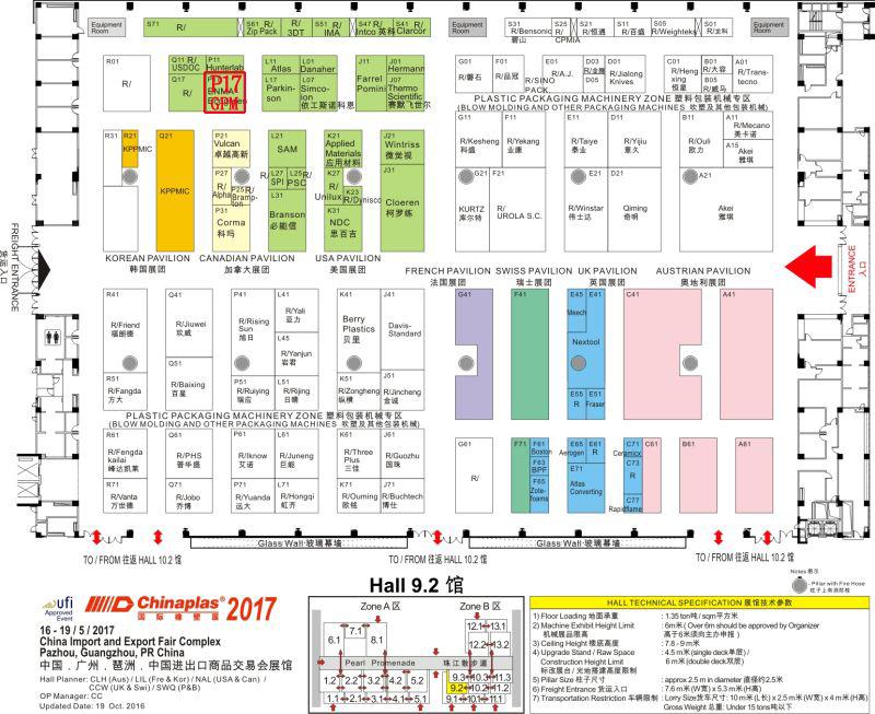 Chinaplas2017-GPM.jpg