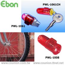 Spoke Light-PWL-1061