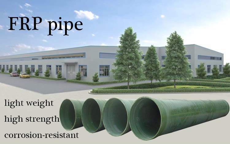 FRP Pipe 1