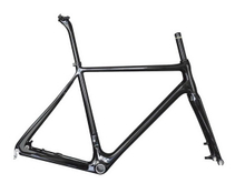2015 NEW ROAD CARBON FRAME DISC BRAKE PF86 BOTTOM BRACKET