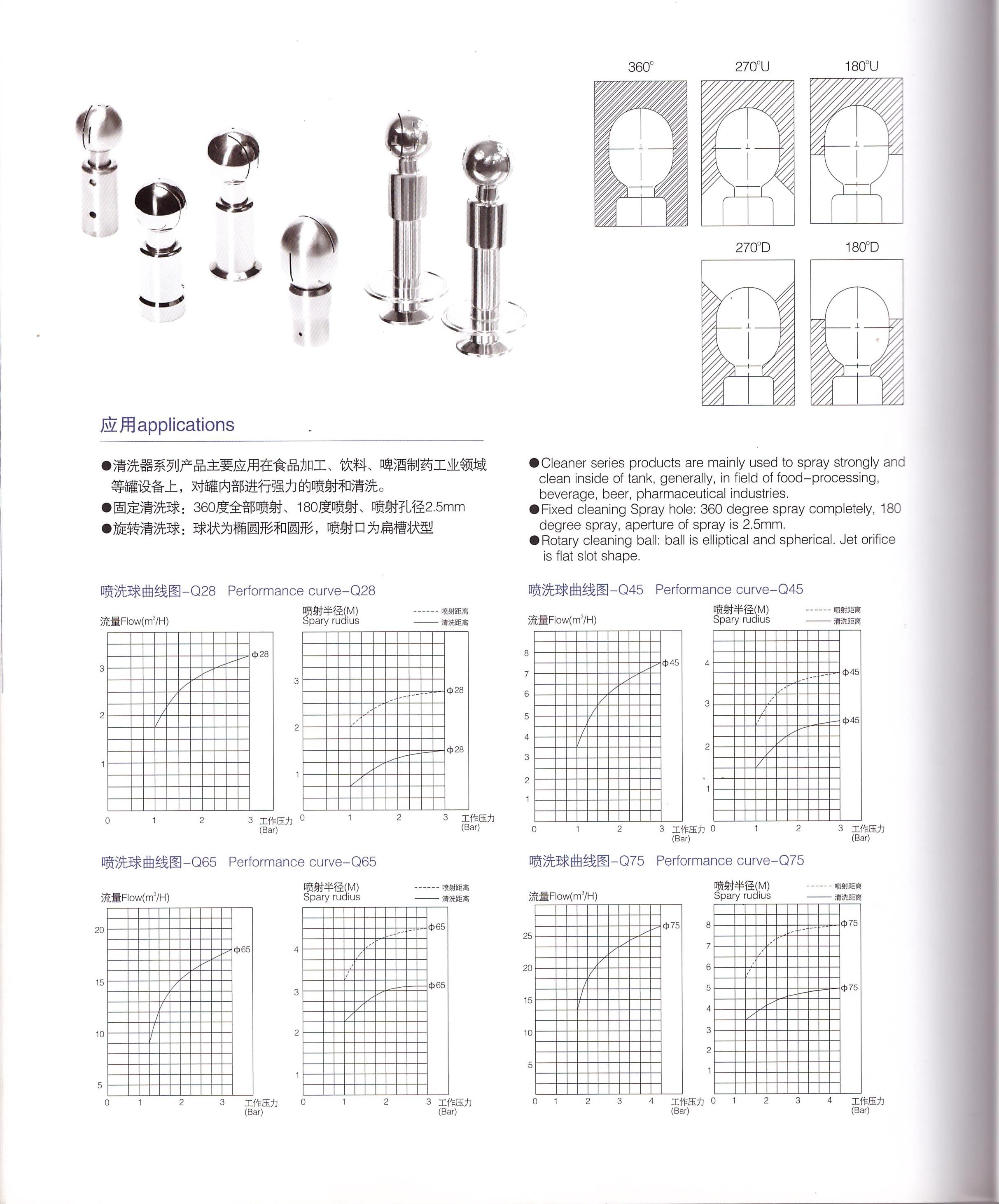 001副本.jpg