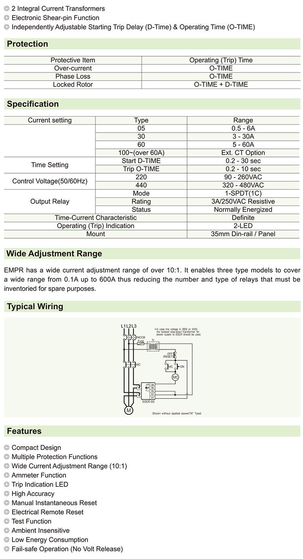 Электронная перегрузка EMPR-SS (N) relay.jpg