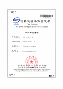 Certifiecation for STCG by air 284X400