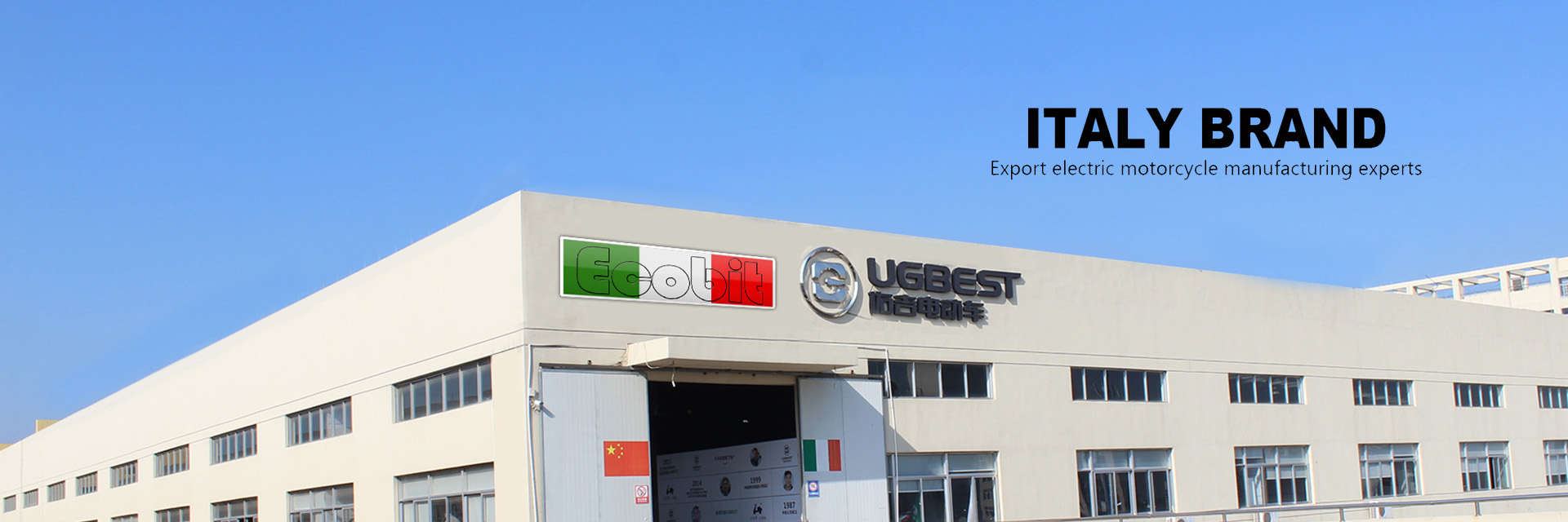 2013: Italiy company Ecobit Srl was purchased.