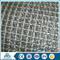 Direct From Factory black steel wire stainless steel crimped wire mesh