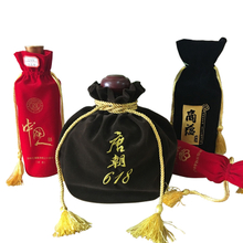 Special design cheap price custom promotion colorful standard 100% velvet bags with tassels drawstring for jewel as a gift pouches