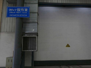 9MeV NDT room<br> Model: L29.5×W13×H14.5m