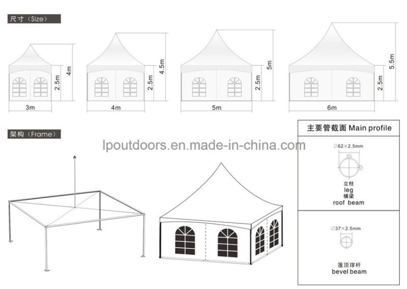 10X10 Pop up Outdoors Frame Tent for Wedding Party Events